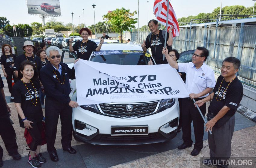 Proton X70 owners embark on 13,000-km, 33-day road trip to visit Geely's headquarters in Hangzhou, China Image #925998