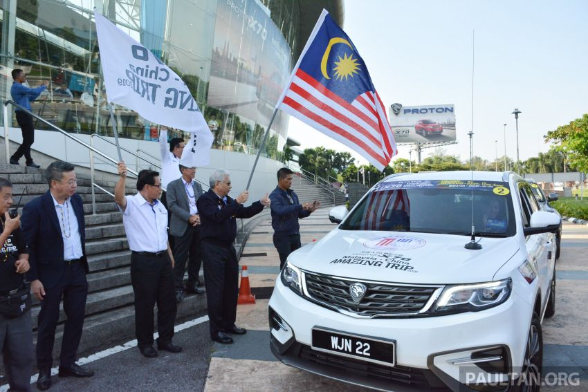 Proton X70 owners embark on 13,000-km, 33-day road trip to visit Geely's headquarters in Hangzhou, China Image #926002