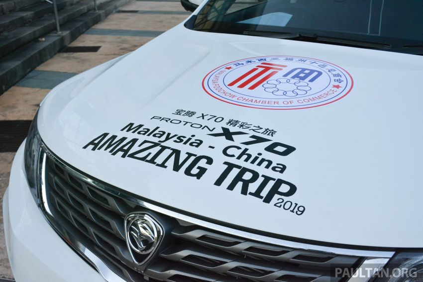 Proton X70 owners embark on 13,000-km, 33-day road trip to visit Geely's headquarters in Hangzhou, China Image #925987