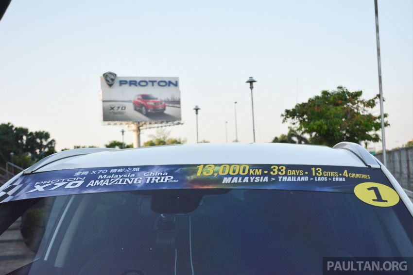 Proton X70 owners embark on 13,000-km, 33-day road trip to visit Geely's headquarters in Hangzhou, China Image #925988