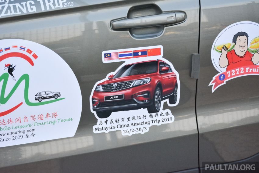 Proton X70 owners embark on 13,000-km, 33-day road trip to visit Geely's headquarters in Hangzhou, China Image #925990