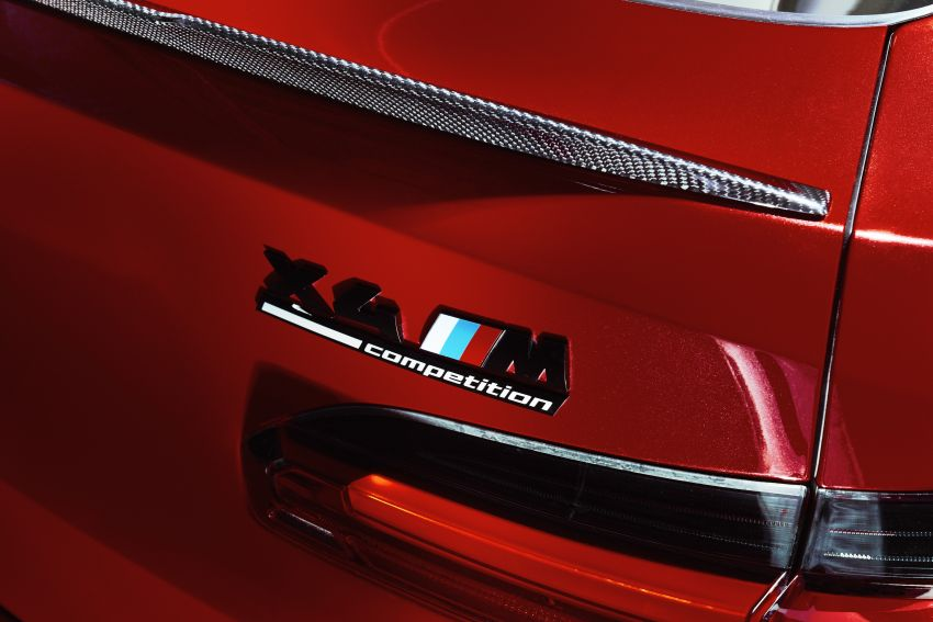 F97 BMW X3 M, F98 X4 M revealed with up to 510 hp Image #921555