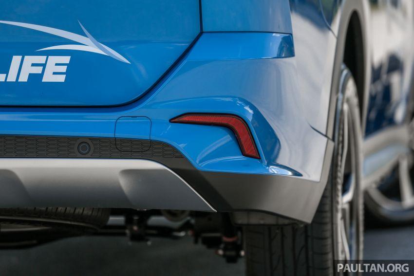 PANDU UJI: Perodua Aruz 1.5 Advance – benar-benar SUV atau sekadar kenderaan gaya hidup masa kini? Image #919664
