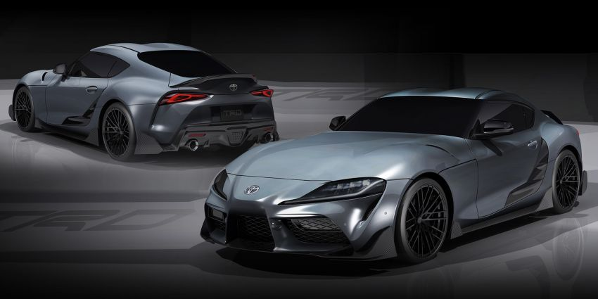 Toyota Supra TRD Performance Line Concept revealed Image #920215