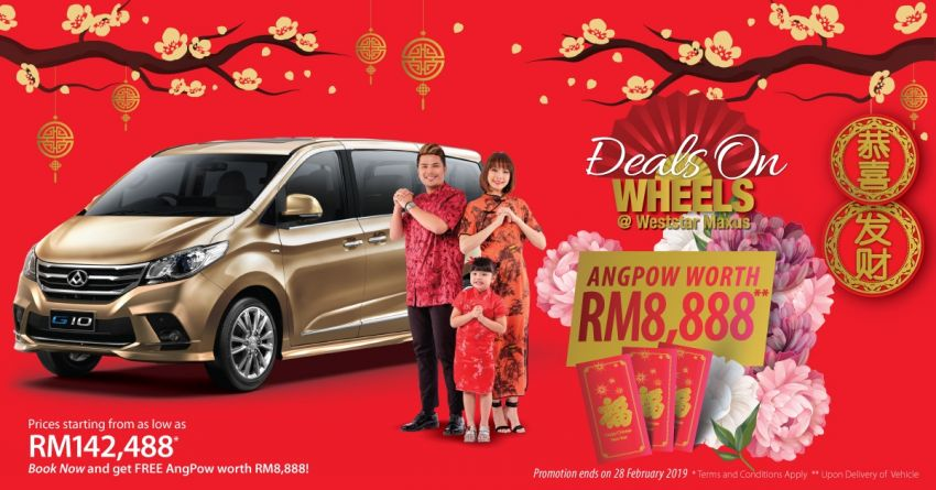 AD: Get a Chinese New Year angpow rebate worth RM8,888 when you book a Weststar Maxus G10 Image #920914