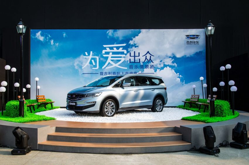 Geely Jiaji MPV launched in China – 1.5 litre and 1.8 litre T-GDI engines, mild and plug-in hybrid variants Image #934598
