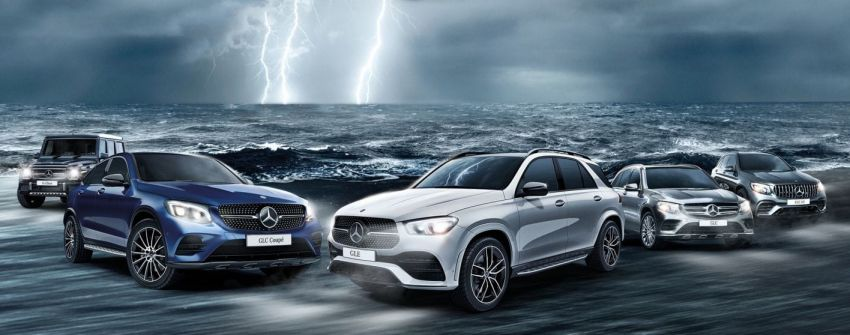 AD: Experience the new Mercedes-Benz SUVs at the Hungry for Adventure Festival, March 22 to 24! Image #935328