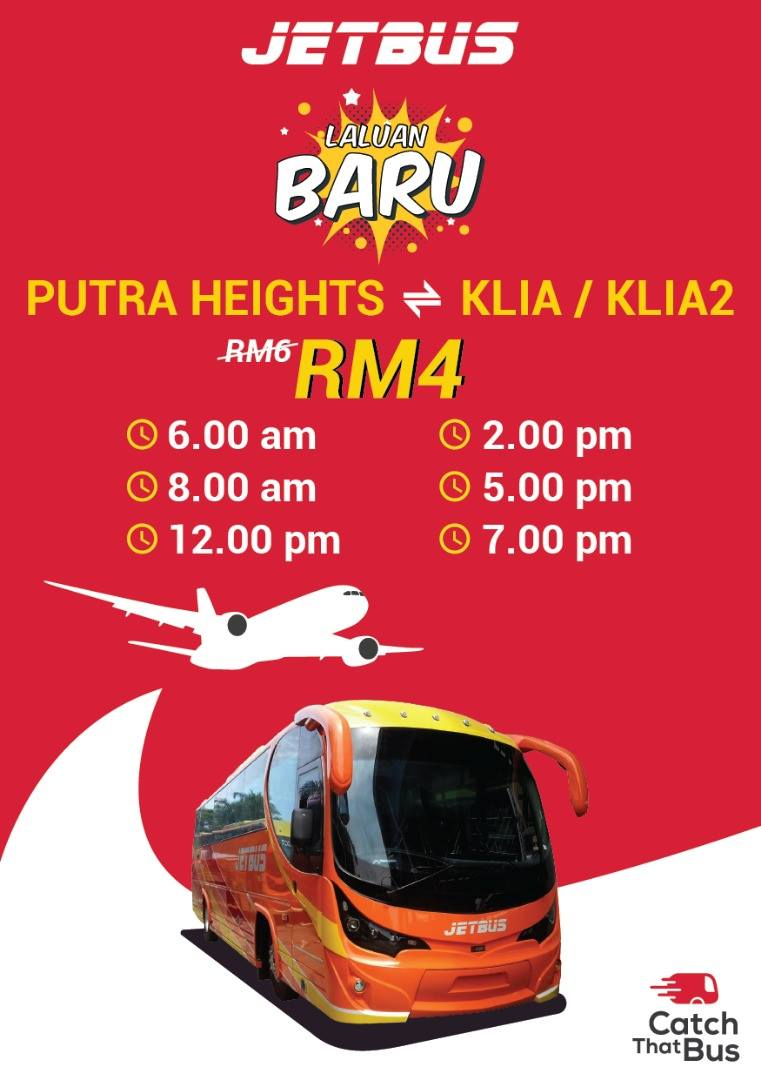 My100 scores 100,000 registrations; RM4/RM10 feeder bus service from Putra Heights LRT to KLIA/KLIA2 Image #931166
