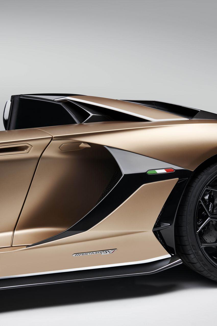 Lamborghini Aventador SVJ Roadster – only 800 units Image #929669