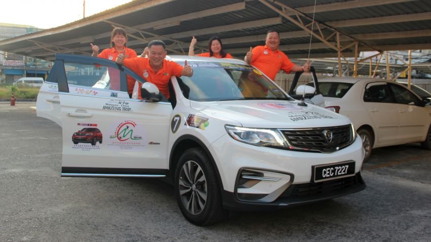 Malaysia-China Amazing Trip: Proton X70 owners drive 2,909 km in five days, convoy en route to Hangzhou Image #933868