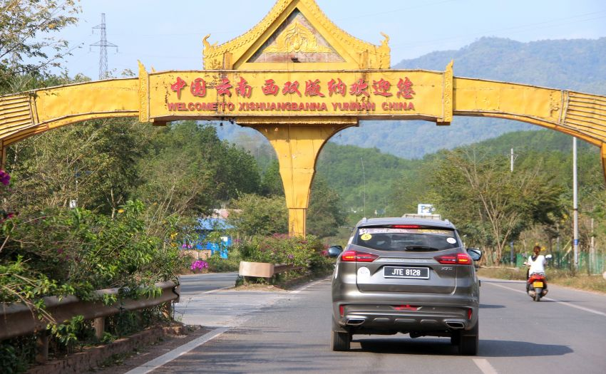 Malaysia-China Amazing Trip: Proton X70 owners drive 2,909 km in five days, convoy en route to Hangzhou Image #933872