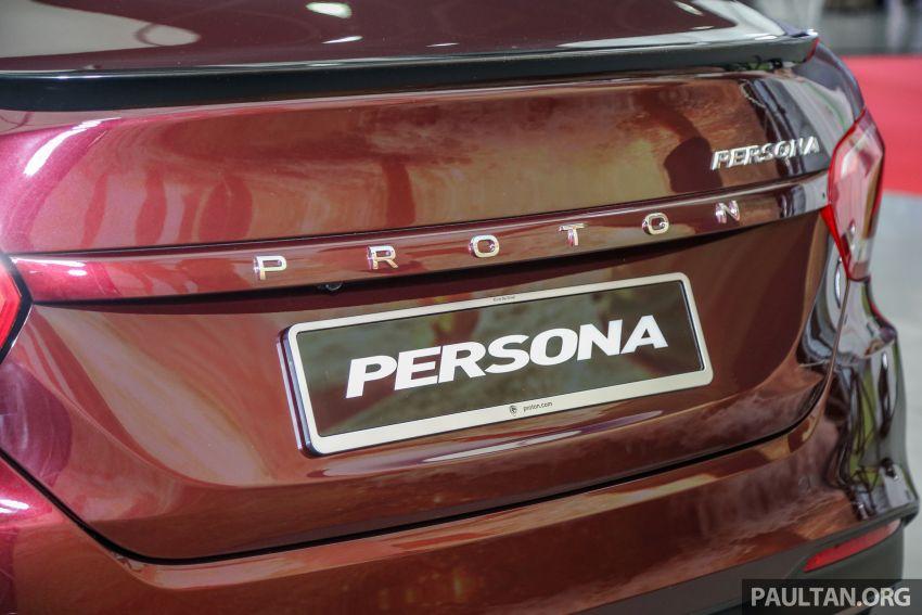 Proton Persona 2019 didedahkan – boleh ditempah esok dengan RM9.90, akan dilancarkan bulan ini Image #932323