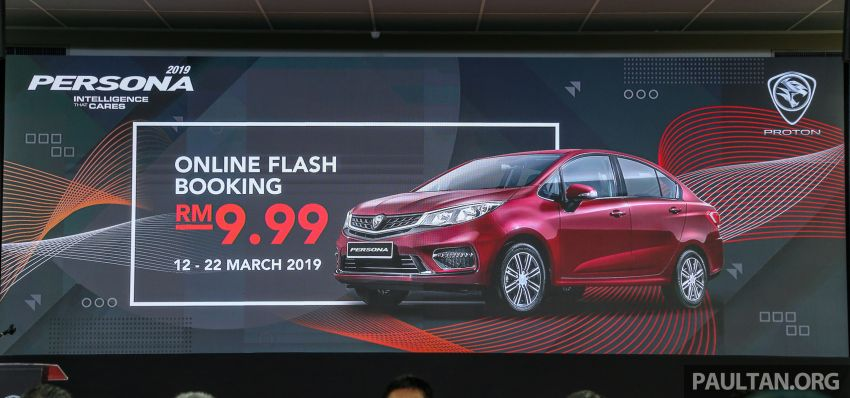 2019 Proton Persona facelift previewed, March launch Image #932280