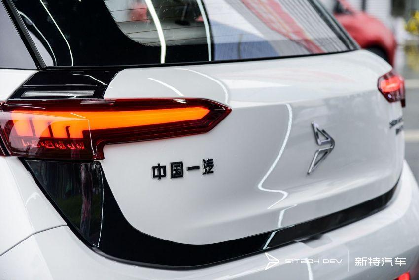 DSK Murni – betul ke hatchback elektrik sepenuhnya dari China ini adalah kereta nasional ketiga? Image #931280