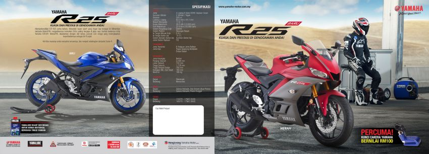 Yamaha YZF-R25 2019 dijual pada harga RM19,988 Image #936327