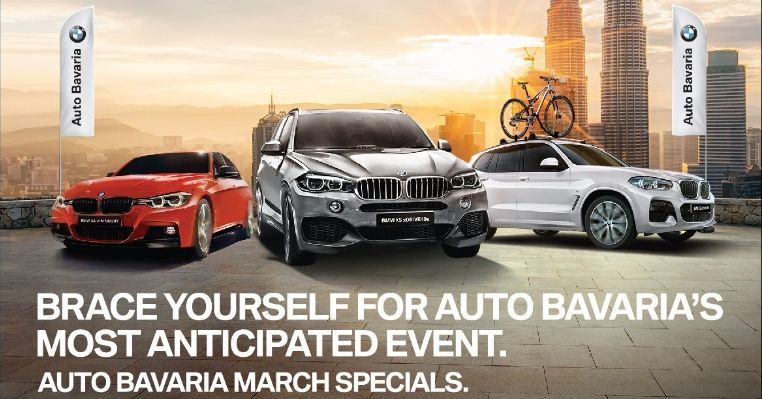 AD: Brace yourself for great deals on a new BMW and BMW Motorrad with Auto Bavaria March Specials! Image #933782
