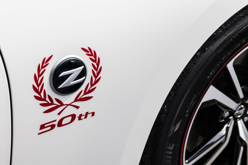 2020 Nissan 370Z 50th Anniversary Edition revealed in New York – a homage to the legendary #46 BRE racer Image #949328
