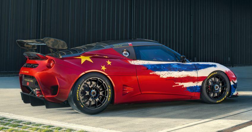 Lotus Evora GT4 Concept – 450 hp, 510 Nm machine! Image #948187