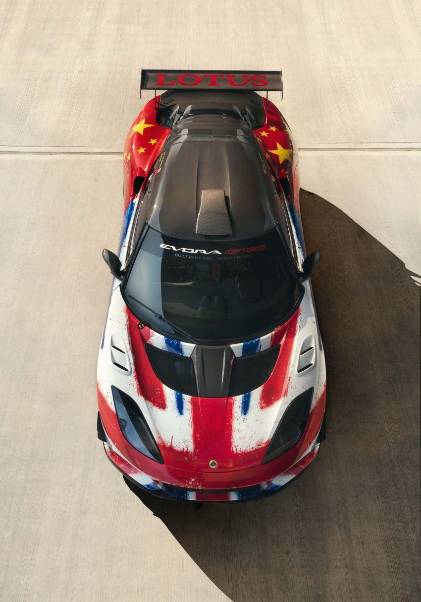 Lotus Evora GT4 Concept – 450 hp, 510 Nm machine! Image #948190