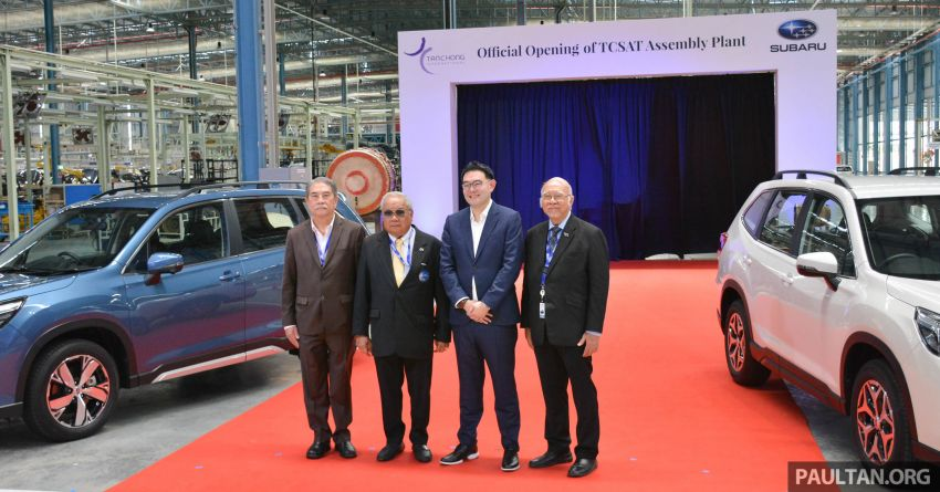 Tan Chong Subaru Automotive (Thailand) launched – produces new Subaru Forester for Malaysian market Image #952466