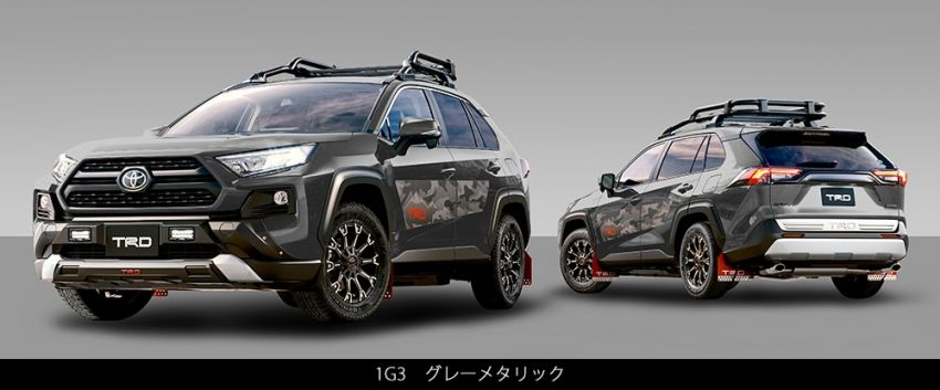 Toyota RAV4 gains TRD and Modellista parts in Japan Image #947328