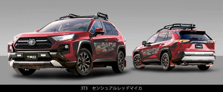 Toyota RAV4 gains TRD and Modellista parts in Japan Image #947329