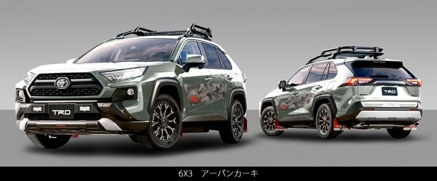 Toyota RAV4 gains TRD and Modellista parts in Japan Image #947330
