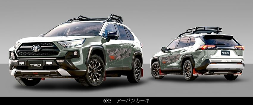 Toyota RAV4 gains TRD and Modellista parts in Japan Image #947331