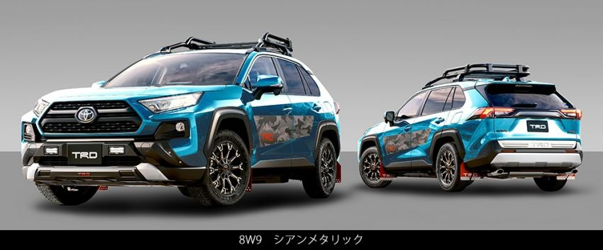 Toyota RAV4 gains TRD and Modellista parts in Japan Image #947332