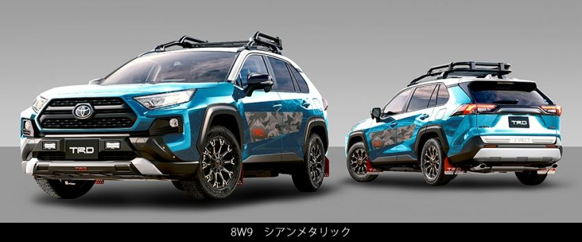 Toyota RAV4 gains TRD and Modellista parts in Japan Image #947333