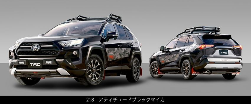 Toyota RAV4 gains TRD and Modellista parts in Japan Image #947334