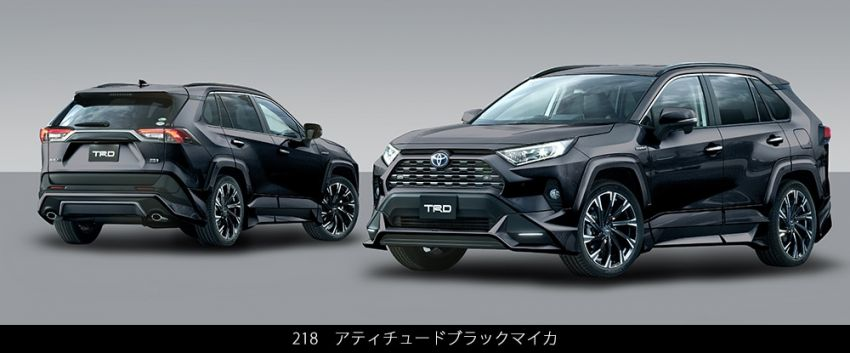 Toyota RAV4 gains TRD and Modellista parts in Japan Image #947352