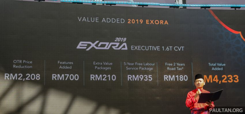 2019 Proton Exora RC launched – MPV updated with 'Hi, Proton', new kit, lowered price from RM59,800 Image #964394
