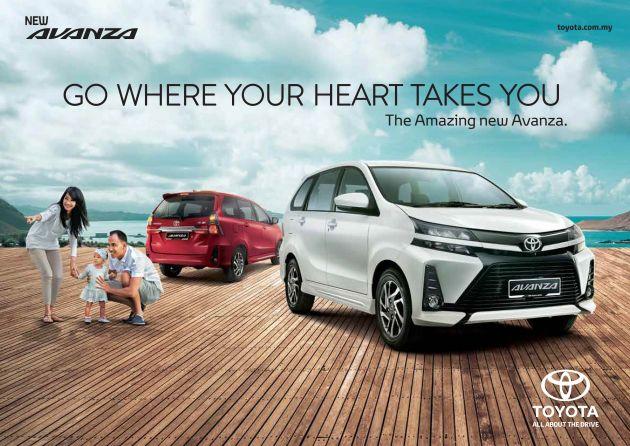 24fc34700c837 2019 Toyota Avanza facelift launching in Malaysia soon - 3 variants ...