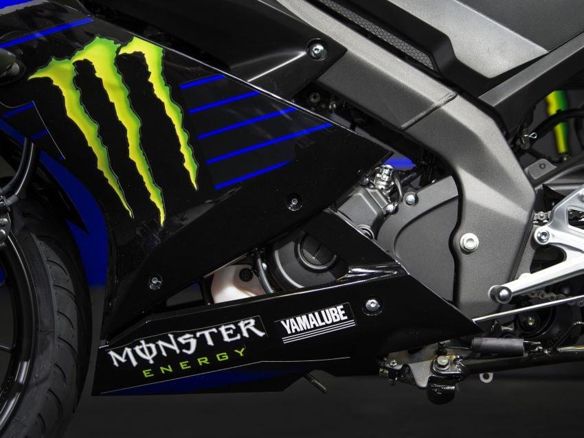 2019 Yamaha YZF-R125 gets Monster MotoGP livery Image #958742