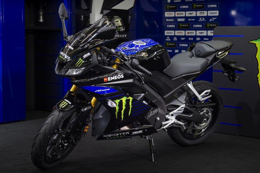2019 Yamaha YZF-R125 gets Monster MotoGP livery Image #958729