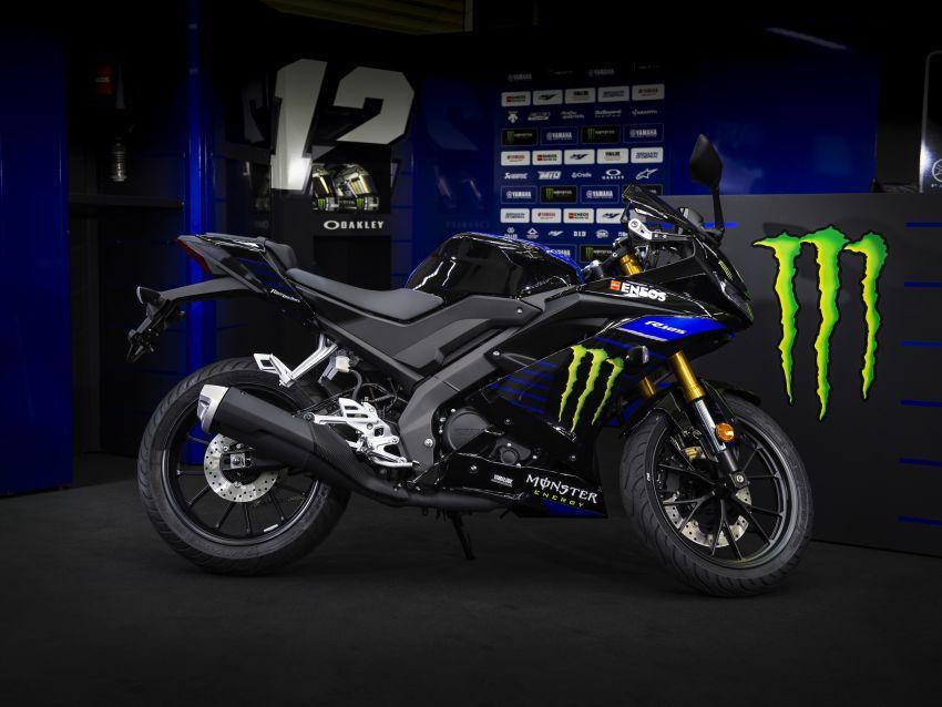 2019 Yamaha YZF-R125 gets Monster MotoGP livery Image #958731