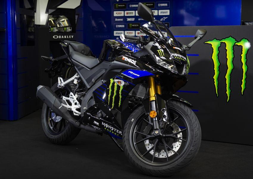 2019 Yamaha YZF-R125 gets Monster MotoGP livery Image #958733