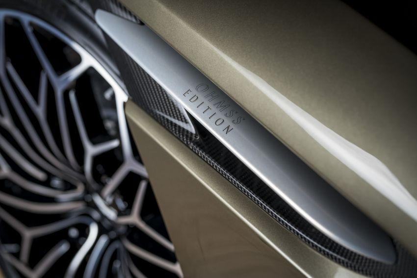 Aston Martin DBS Superleggera is now On Her Majesty's Secret Service – 50-unit 007 limited edition Image #962382