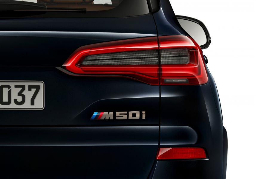 2020 BMW X5, X7 M50i debuts – N63 4.4L V8, 523 hp! Image #962046