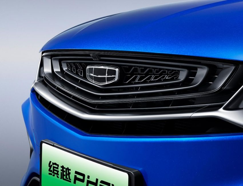Geely Binyue PHEV plug-in hybrid SUV launching soon – will we get it as the Proton X50 PHEV? Image #956703