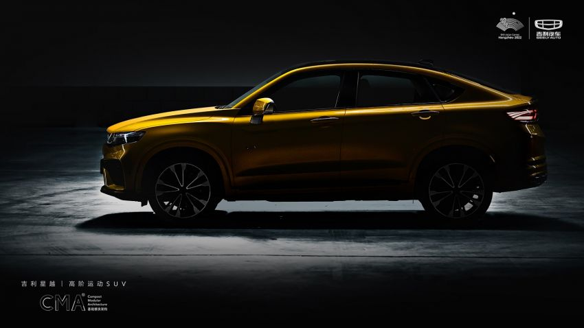 """Geely Xingyue launched in China – FY11 SUV """"coupe"""" gets 235 hp 2.0L, mild and plug-in hybrids, Face ID Image #964320"""