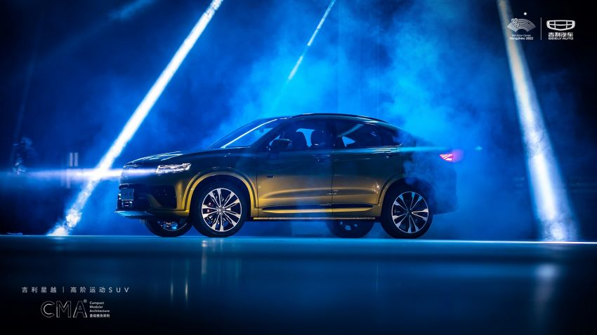 """Geely Xingyue launched in China – FY11 SUV """"coupe"""" gets 235 hp 2.0L, mild and plug-in hybrids, Face ID Image #964324"""
