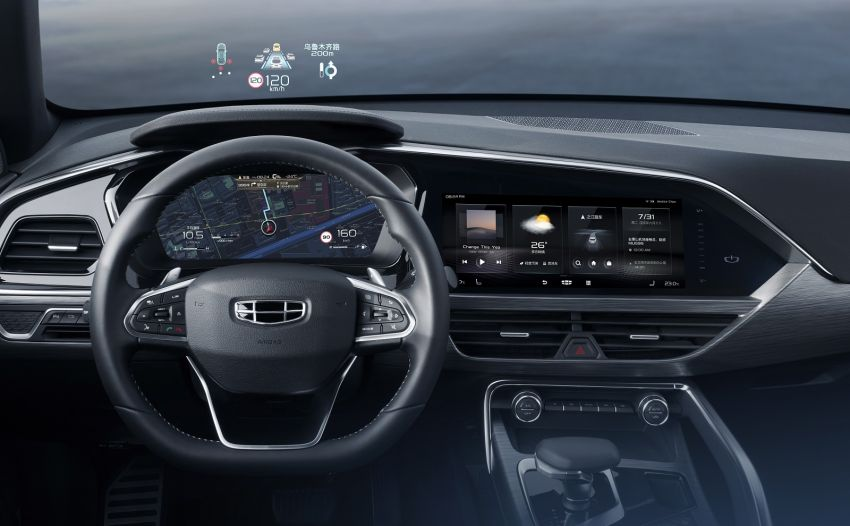 """Geely Xingyue launched in China – FY11 SUV """"coupe"""" gets 235 hp 2.0L, mild and plug-in hybrids, Face ID Image #964328"""