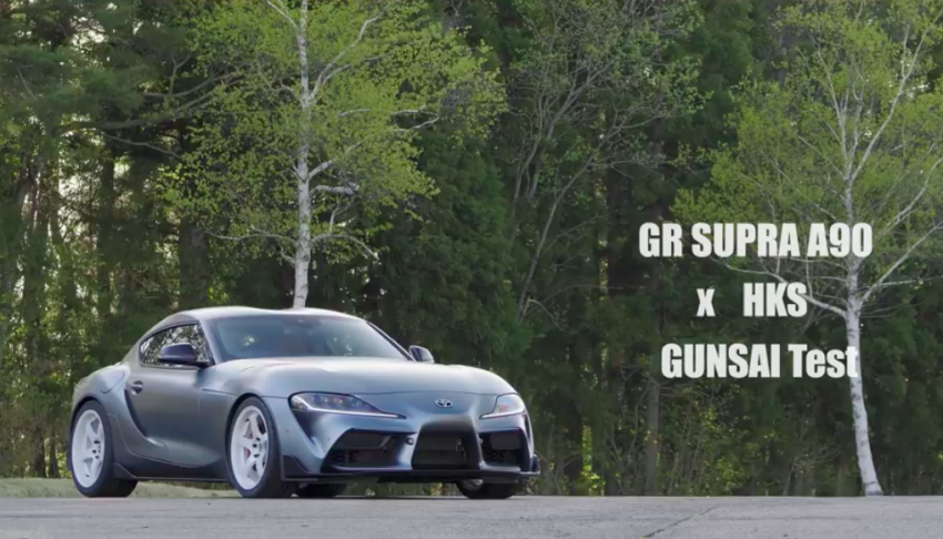 VIDEO: HKS tests exhaust, suspension for A90 Supra Image #961421