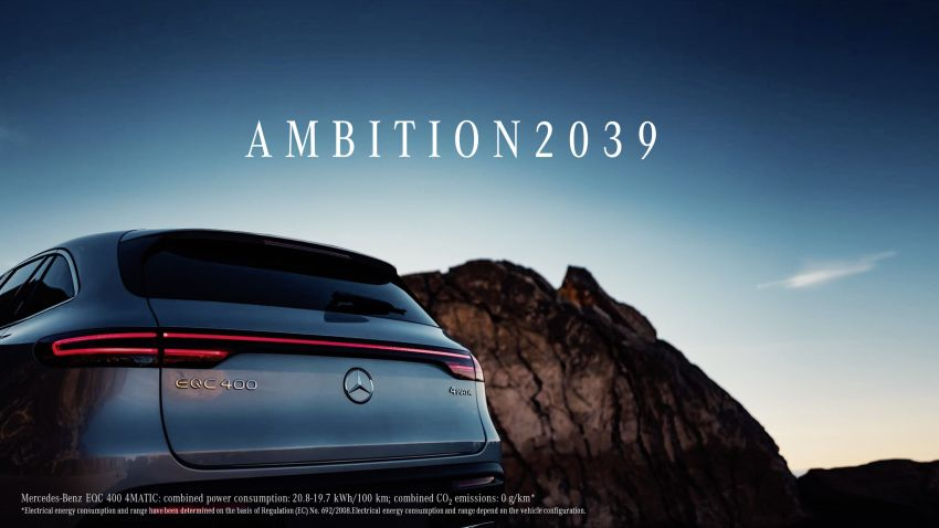 Mercedes-Benz to be carbon-neutral by 2039, chairman encourages policy-makers to adopt 'tech neutrality' Image #959714