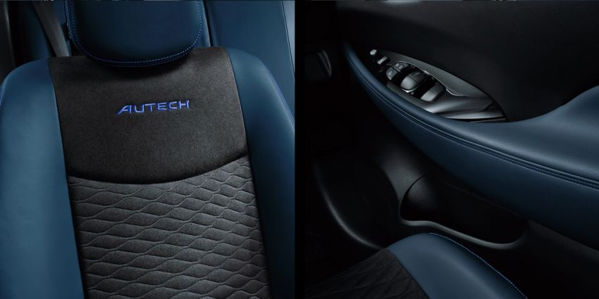Nissan Leaf Autech debuts with styling enhancements Image #962724