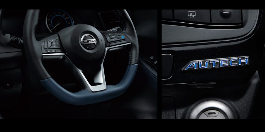 Nissan Leaf Autech debuts with styling enhancements Image #962726