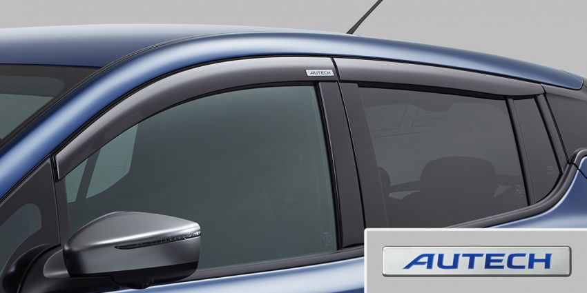 Nissan Leaf Autech debuts with styling enhancements Image #962728