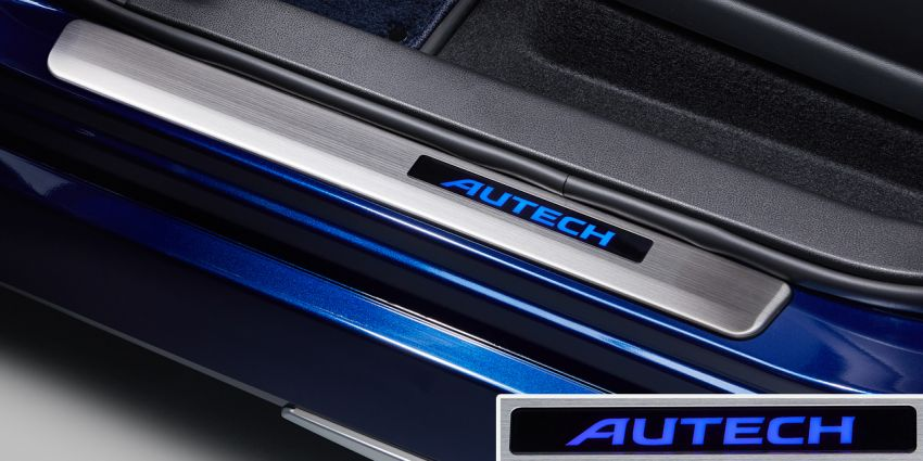 Nissan Leaf Autech debuts with styling enhancements Image #962729